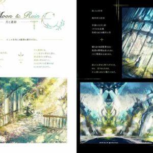 『Hourglass Fantasy -Section-』ページサンプル2