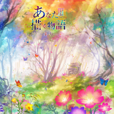 CDジャケットイラスト『あなたと描く物語Ⅲ-彩り-』