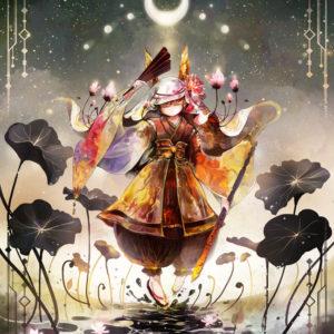 【輪廻の道行き】 幾度となく暗い影の汚泥を踏み越えることになっても、新たな歩みの度にその魂が輝く花を咲かせますように。 2020.03.27