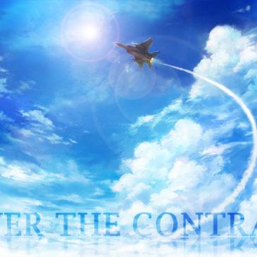 小説イメージイラスト『OVER THE CONTRAIL』